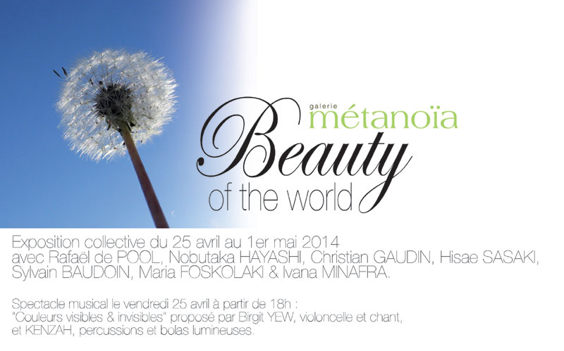 invit-metanoia-beauty-of-li